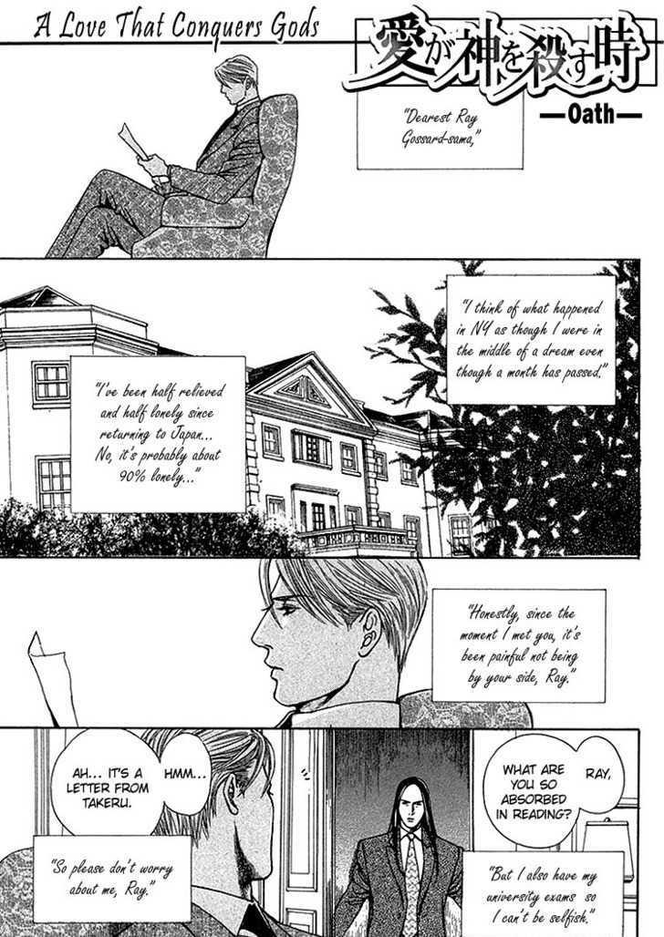 https://im.nineanime.com/comics/pic9/1/12673/193254/AigaKamiwoKorosuToki30613.jpg Page 1
