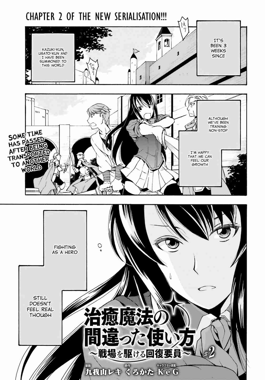 The Wrong Way To Use Healing Magic Ch 2 The Wrong Way To Use Healing Magic Ch 2 Page 2 Nine Anime The second method (zha) disconnects the hub from mi home and only works with hass. nineanime