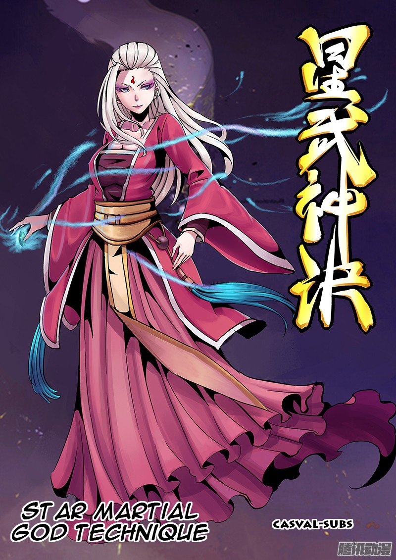 Star Martial God Technique Ch.23