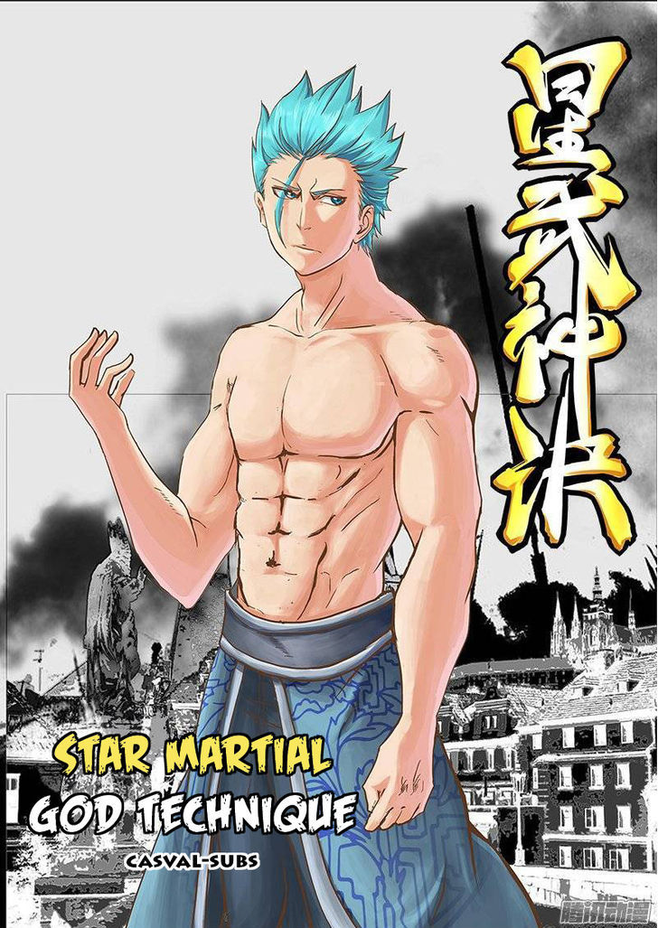 Star Martial God Technique 29.5