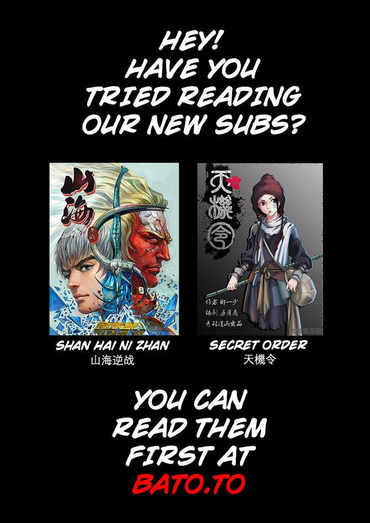 https://img2.nineanime.com/comics/pic9/10/11210/376850/StarMartialGodTechnique1020591.jpg Page 1