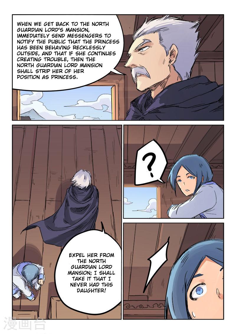 https://im.nineanime.com/comics/pic9/10/11210/383357/cc1be2756ee268969328208597b5bd90.jpg Page 1