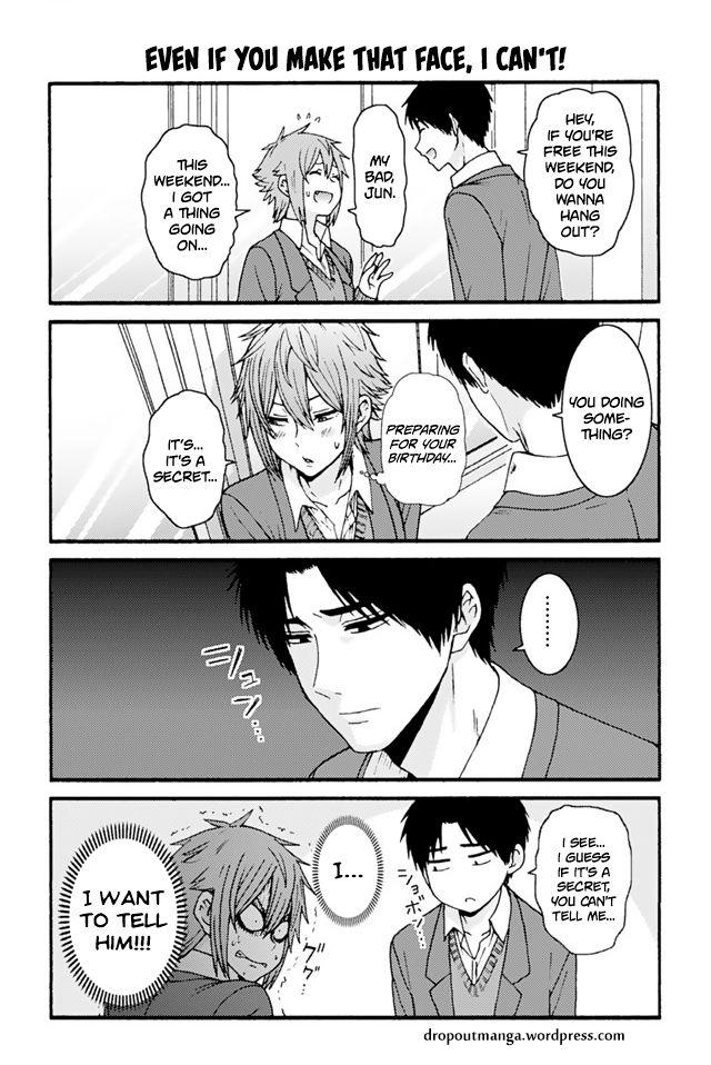 https://img2.nineanime.com/comics/pic9/11/75/402272/TomochanwaOnnanoko7300590.jpg Page 1