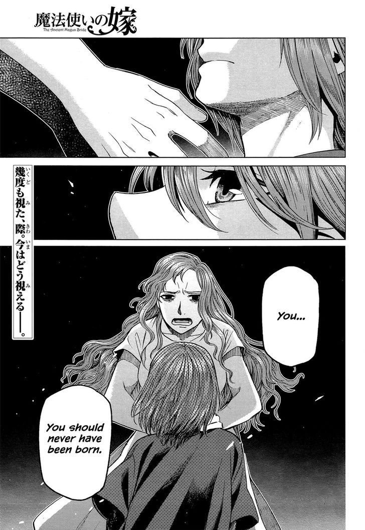 https://img2.nineanime.com/comics/pic9/15/463/402239/MahouTsukainoYome430938.jpg Page 1