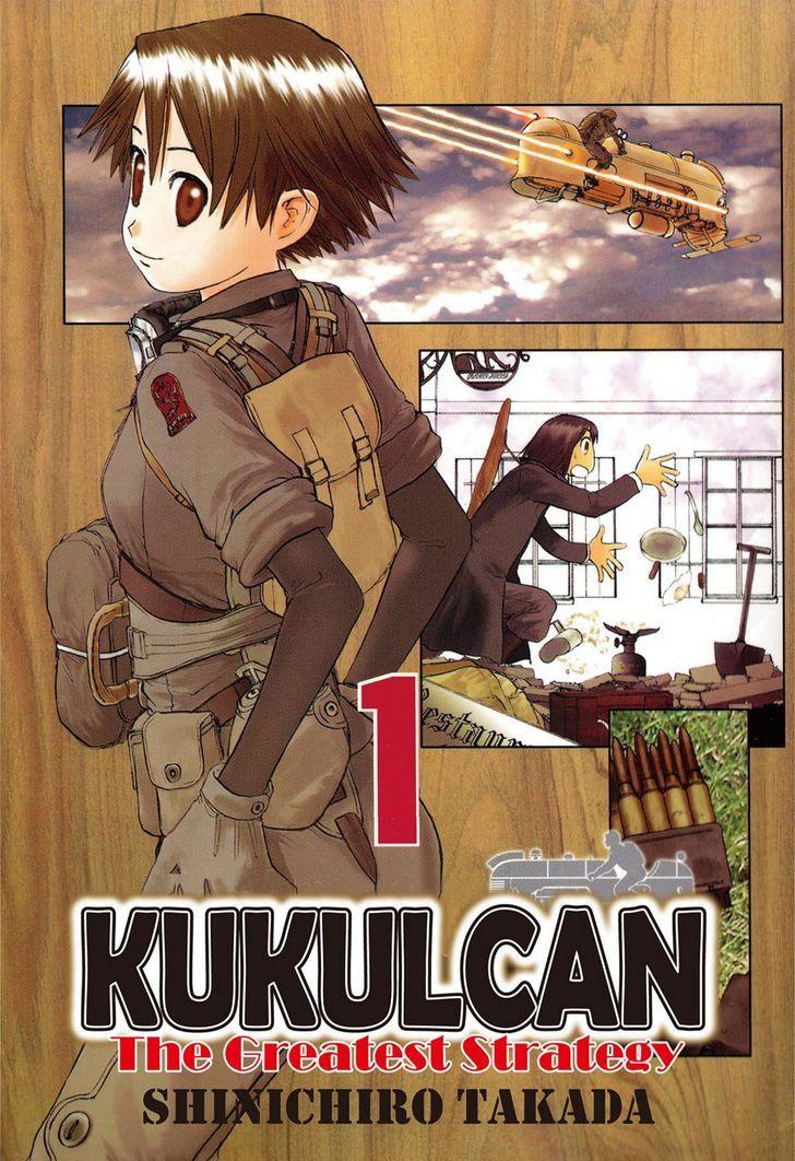 https://img2.nineanime.com/comics/pic9/17/20945/405170/KukulcanShijousaidainoSaku0496.jpg Page 1