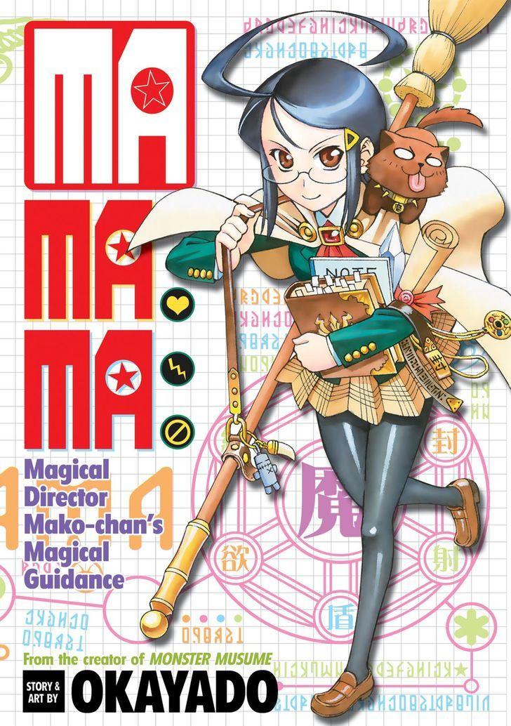 https://img2.nineanime.com/comics/pic9/18/20946/405171/MamamaMahouIinchouMakochan0605.jpg Page 1