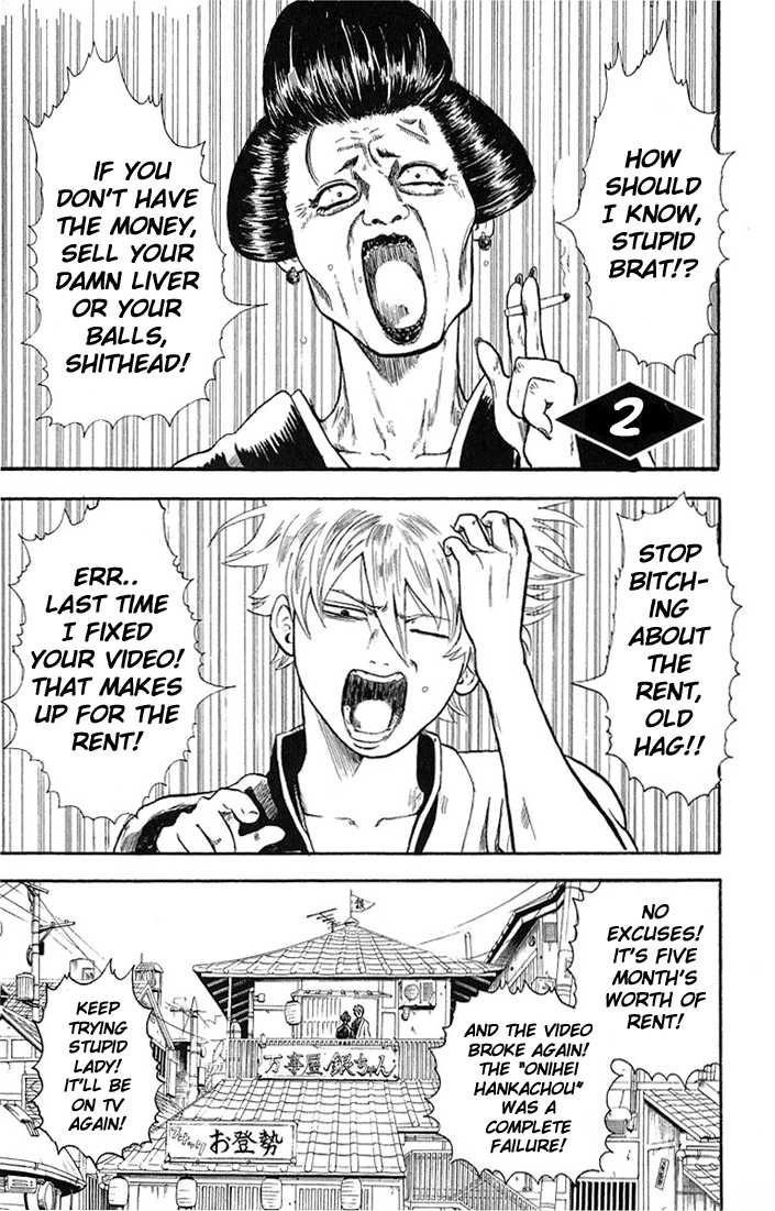 https://im.nineanime.com/comics/pic9/18/210/15777/Gintama20633.jpg Page 1
