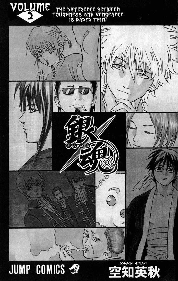http://im.nineanime.com/comics/pic9/18/210/15810/Gintama70861.jpg Page 1