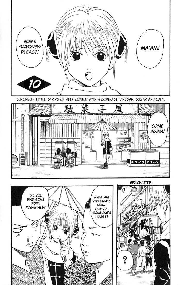 http://im.nineanime.com/comics/pic9/18/210/15833/Gintama100438.jpg Page 1
