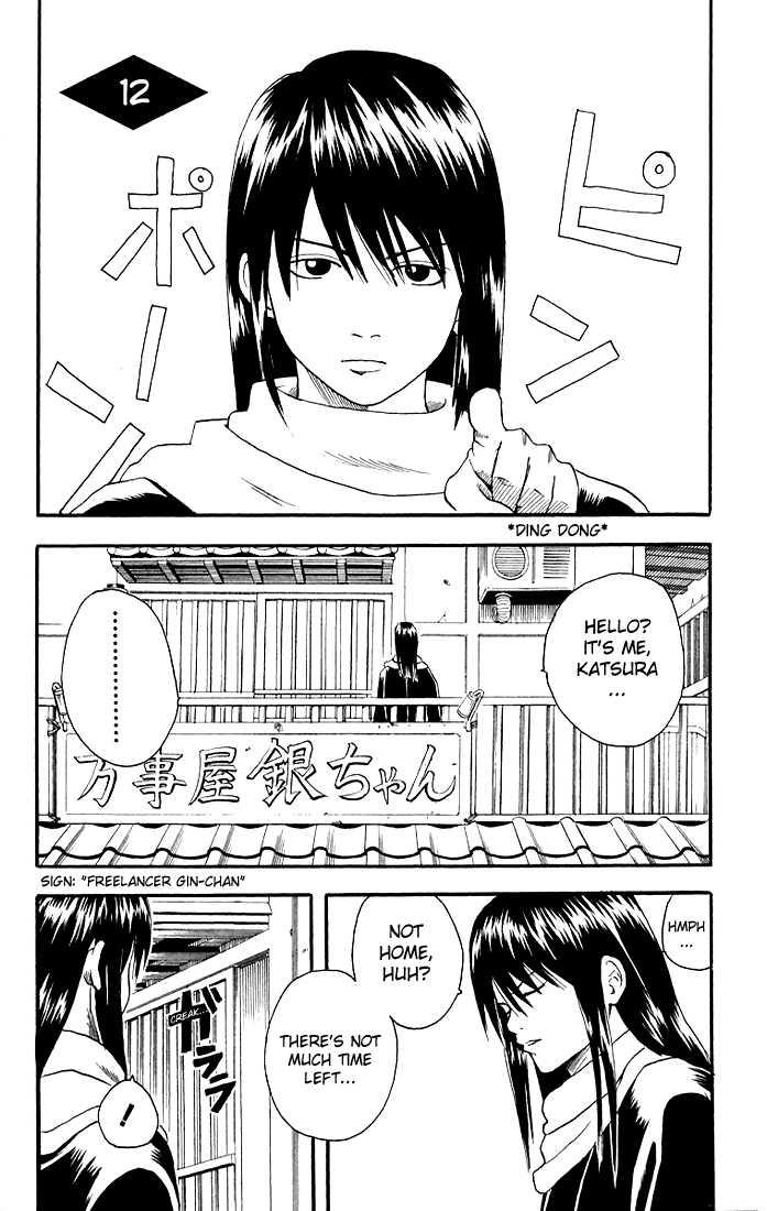 https://im.nineanime.com/comics/pic9/18/210/15845/Gintama120200.jpg Page 1