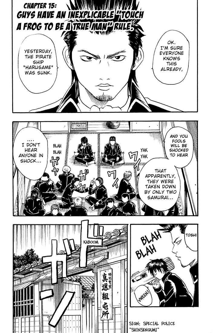 https://im.nineanime.com/comics/pic9/18/210/15864/Gintama150685.jpg Page 1