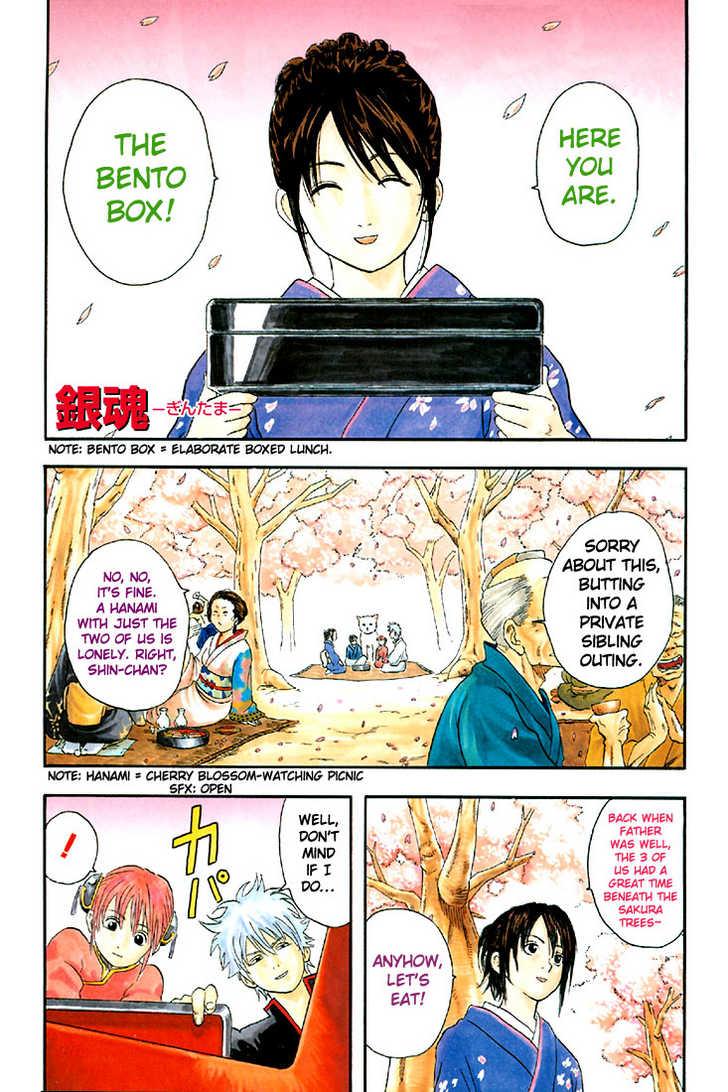 http://im.nineanime.com/comics/pic9/18/210/15876/Gintama170337.jpg Page 1