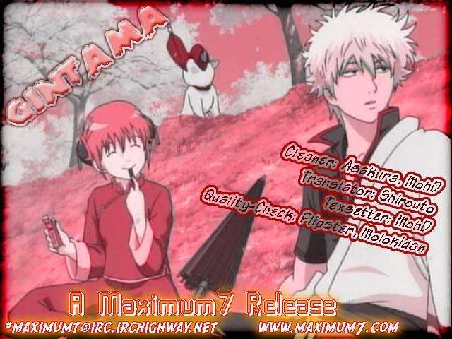 http://im.nineanime.com/comics/pic9/18/210/15905/Gintama210681.jpg Page 1