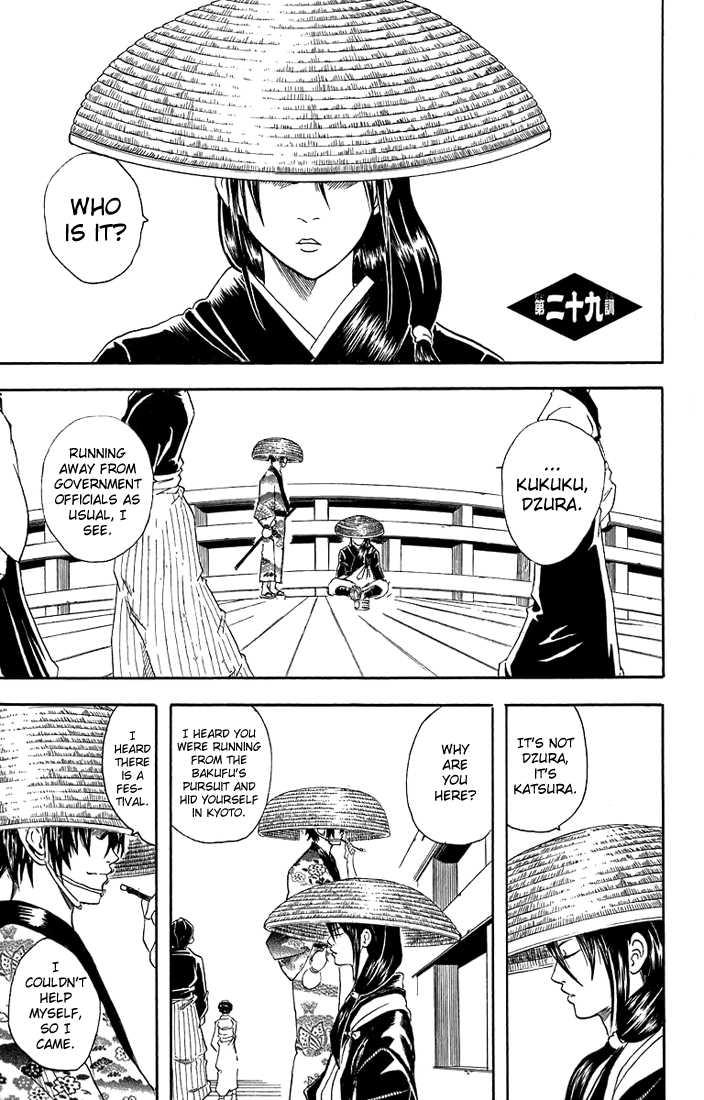 https://im.nineanime.com/comics/pic9/18/210/15974/Gintama291855.jpg Page 2