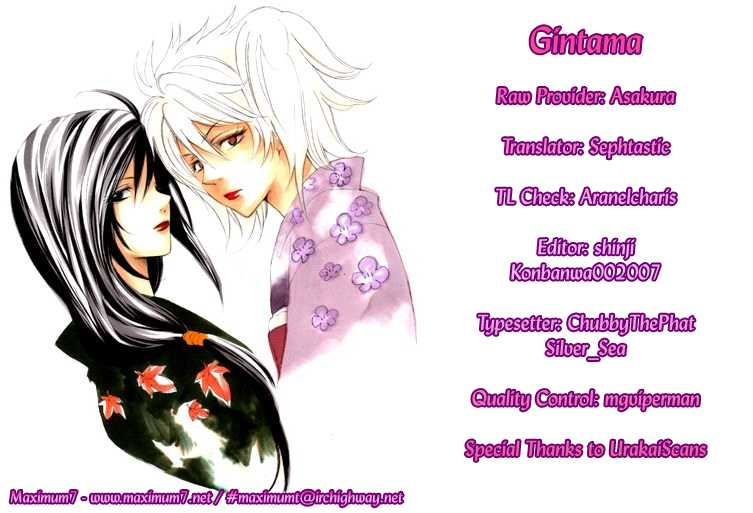 http://im.nineanime.com/comics/pic9/18/210/16105/Gintama420856.jpg Page 1