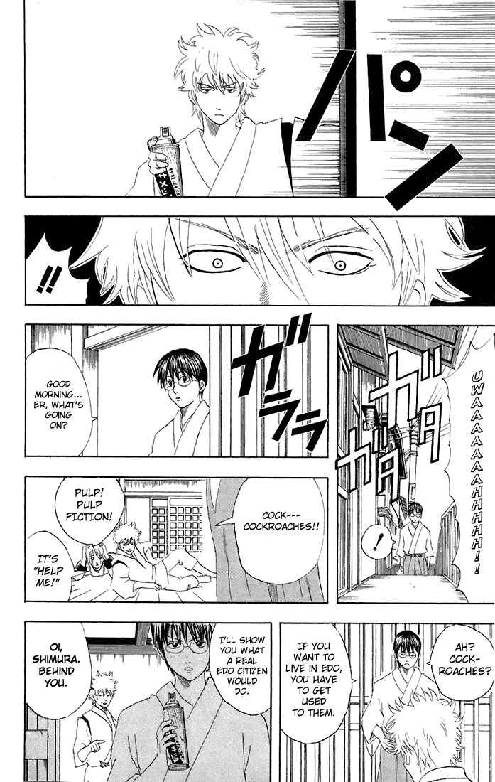 https://im.nineanime.com/comics/pic9/18/210/16150/Gintama471414.jpg Page 2