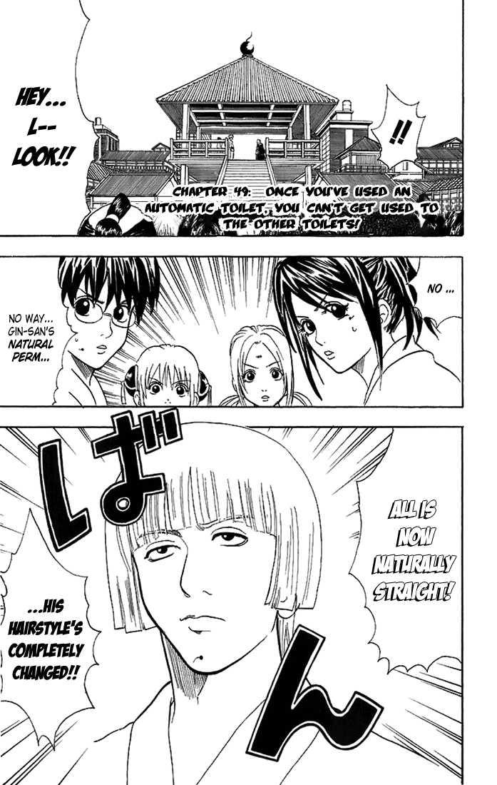 https://im.nineanime.com/comics/pic9/18/210/16168/Gintama490839.jpg Page 1
