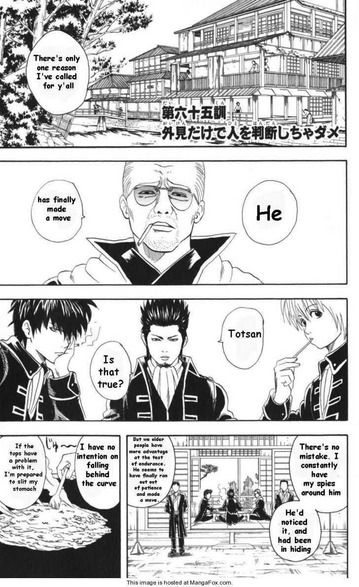 http://im.nineanime.com/comics/pic9/18/210/16296/Gintama650239.jpg Page 1