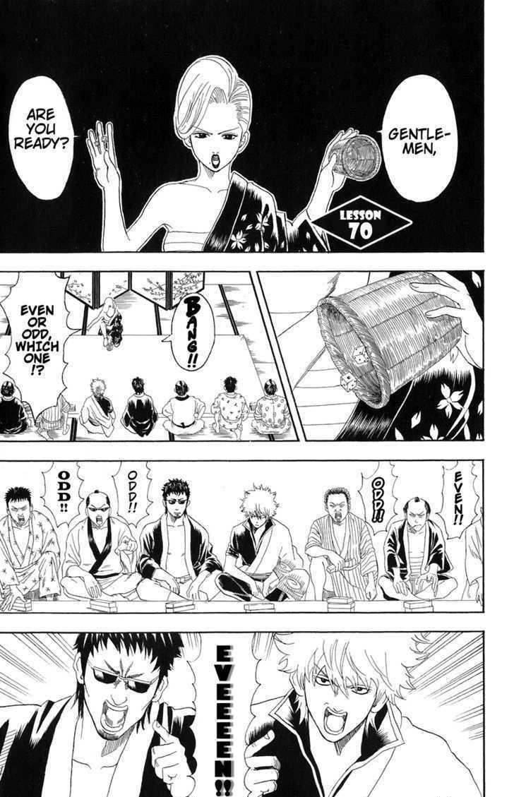 https://im.nineanime.com/comics/pic9/18/210/16322/Gintama700966.jpg Page 1