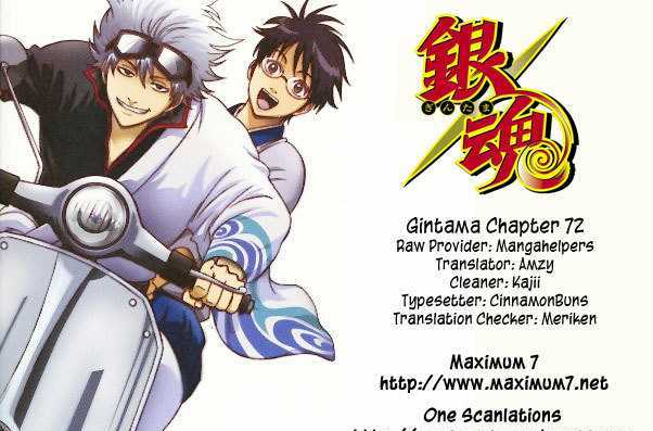 https://im.nineanime.com/comics/pic9/18/210/16333/Gintama720899.jpg Page 1