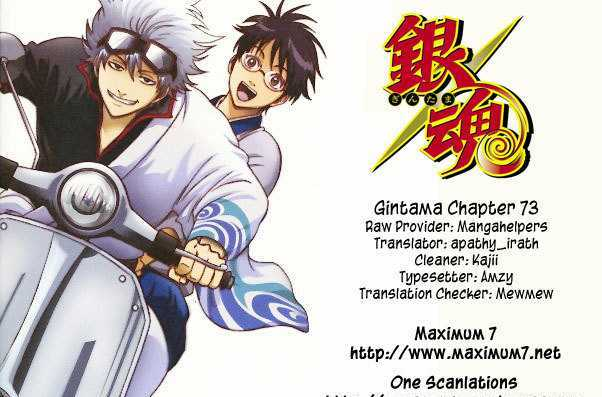 http://im.nineanime.com/comics/pic9/18/210/16337/Gintama730117.jpg Page 1
