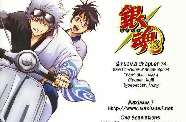 https://im.nineanime.com/comics/pic9/18/210/16343/Gintama740742.jpg Page 1