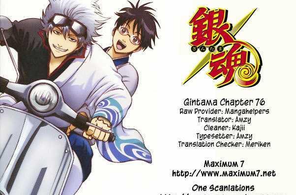 http://im.nineanime.com/comics/pic9/18/210/16355/Gintama760766.jpg Page 1