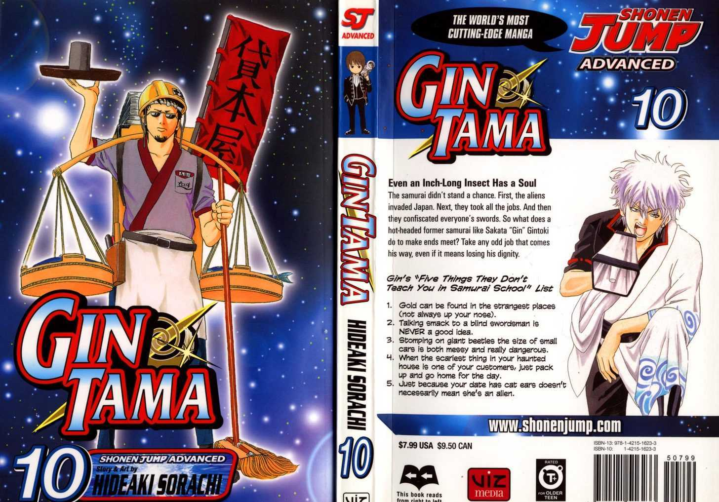 https://im.nineanime.com/comics/pic9/18/210/16361/Gintama770155.jpg Page 1