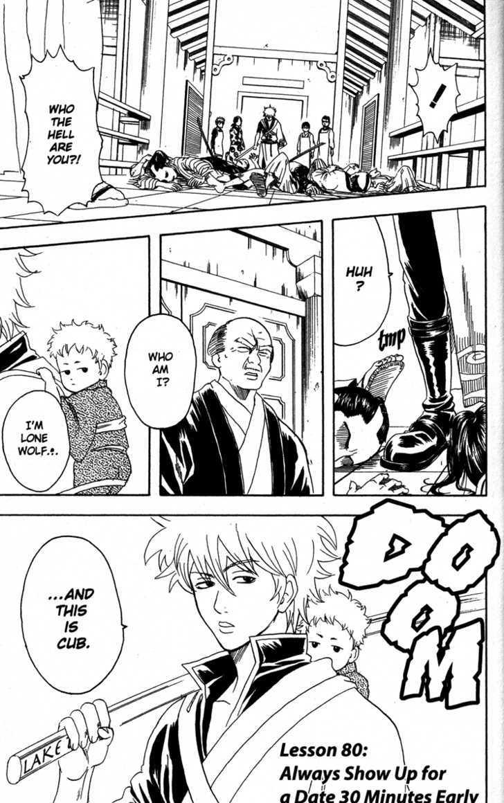 https://im.nineanime.com/comics/pic9/18/210/16378/Gintama800626.jpg Page 1