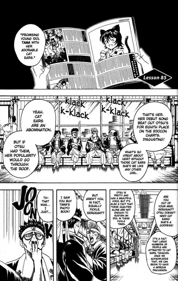 https://im.nineanime.com/comics/pic9/18/210/16405/Gintama850487.jpg Page 1