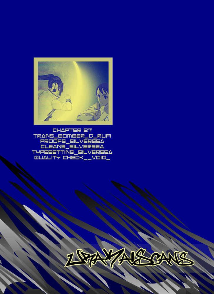 https://im.nineanime.com/comics/pic9/18/210/16419/Gintama870693.jpg Page 1