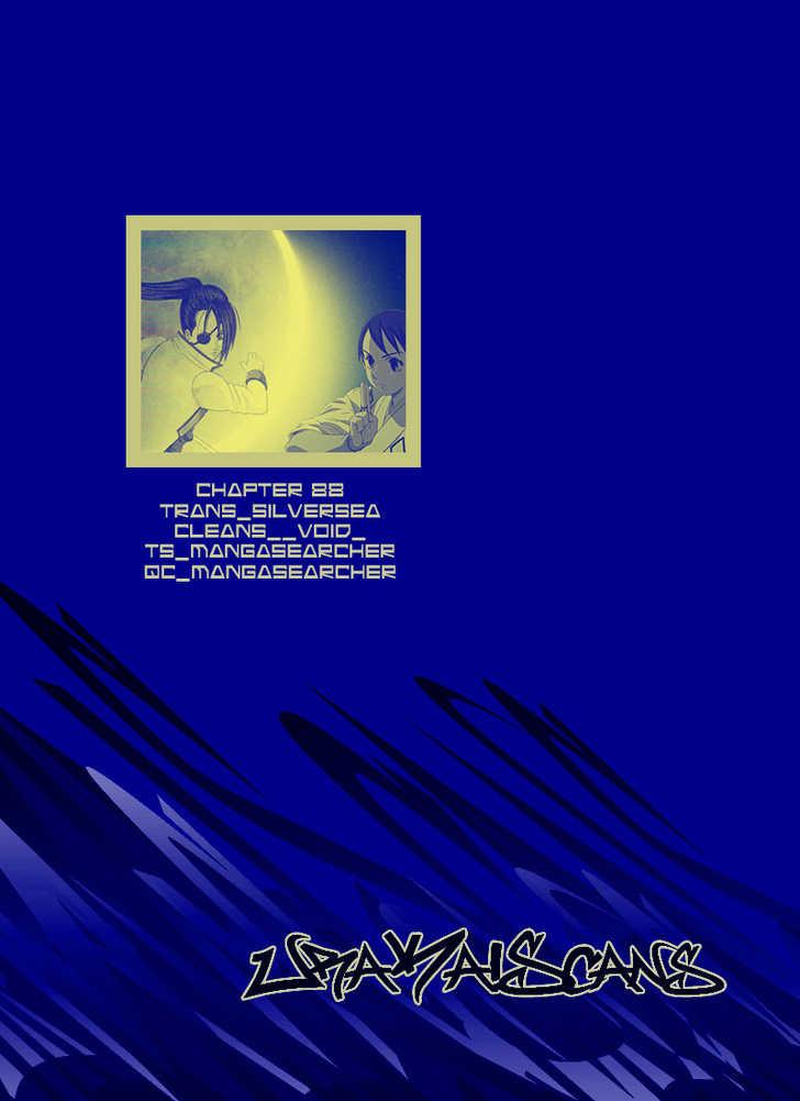 https://im.nineanime.com/comics/pic9/18/210/16424/Gintama880562.jpg Page 1