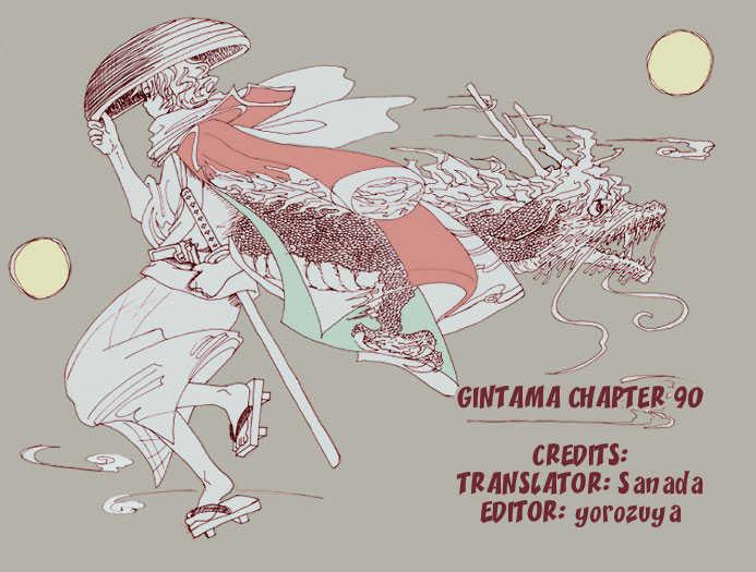 https://im.nineanime.com/comics/pic9/18/210/16431/Gintama900130.jpg Page 1