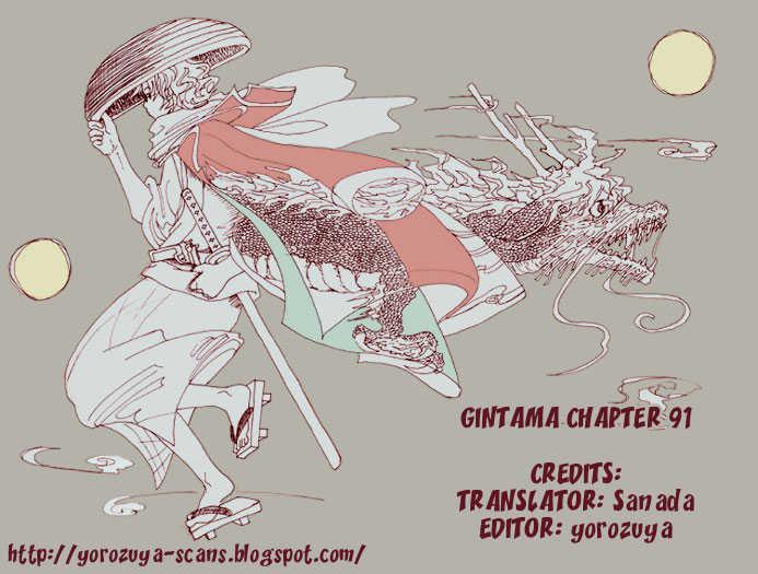 http://im.nineanime.com/comics/pic9/18/210/16434/Gintama910870.jpg Page 1