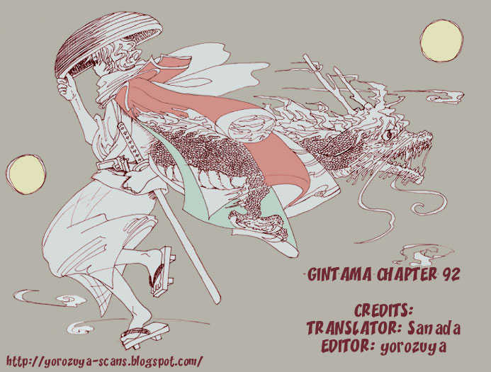 http://im.nineanime.com/comics/pic9/18/210/16439/Gintama920181.jpg Page 1