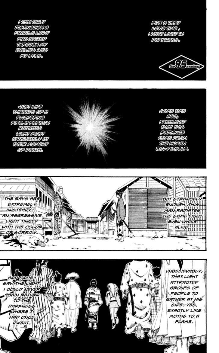 http://im.nineanime.com/comics/pic9/18/210/16453/Gintama950861.jpg Page 1
