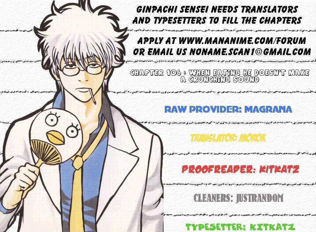 https://im.nineanime.com/comics/pic9/18/210/16501/Gintama1060634.jpg Page 1