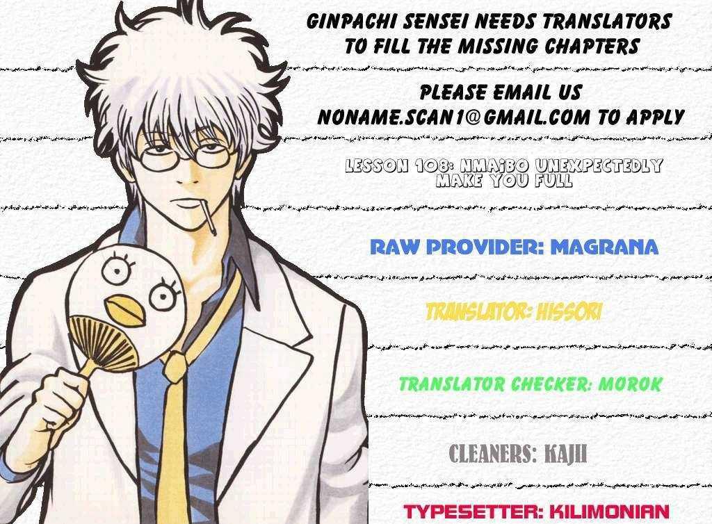 http://im.nineanime.com/comics/pic9/18/210/16511/Gintama1080293.jpg Page 1