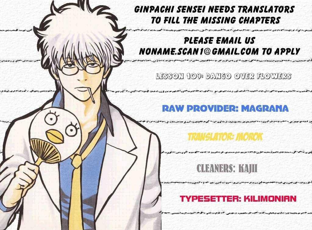https://im.nineanime.com/comics/pic9/18/210/16516/Gintama1090521.jpg Page 1