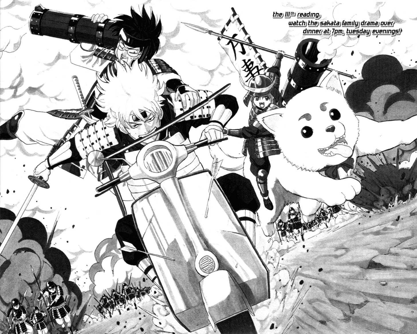 http://im.nineanime.com/comics/pic9/18/210/16524/Gintama1110872.jpg Page 1