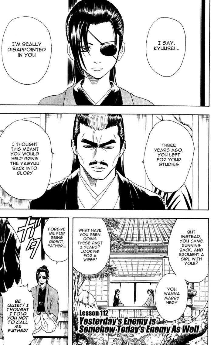 https://im.nineanime.com/comics/pic9/18/210/16528/Gintama1120923.jpg Page 1