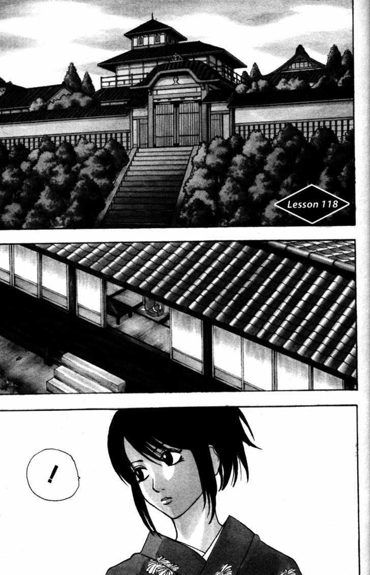 https://im.nineanime.com/comics/pic9/18/210/16564/Gintama1180507.jpg Page 1