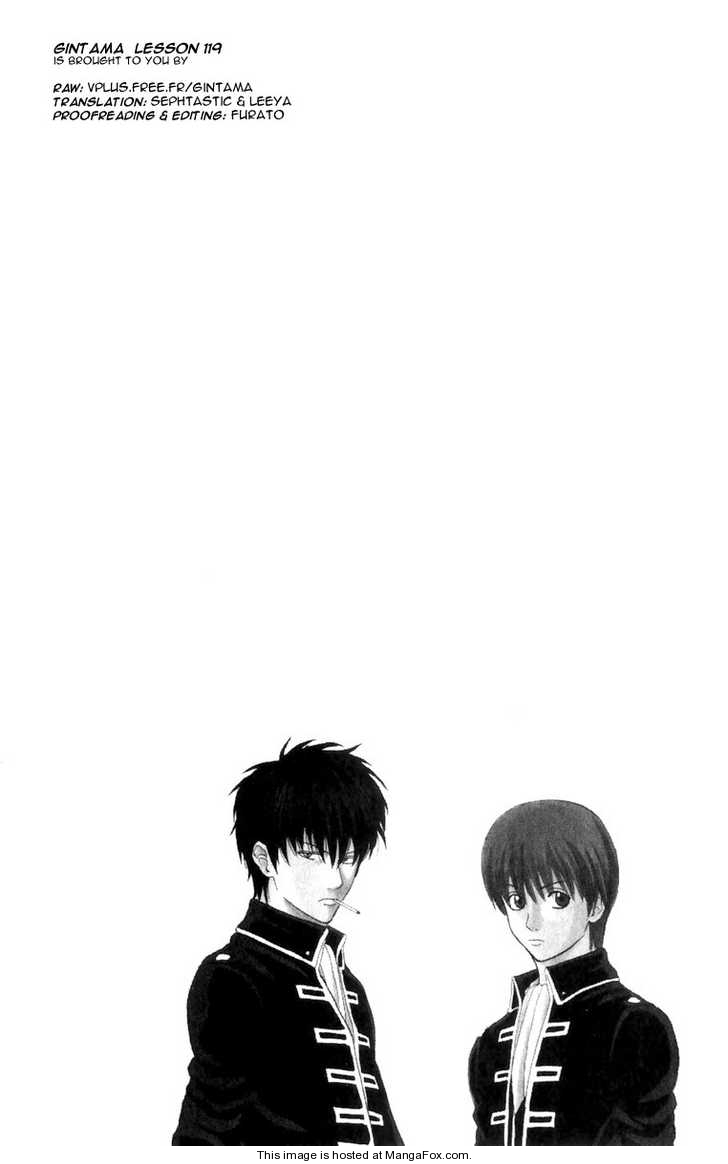https://im.nineanime.com/comics/pic9/18/210/16570/Gintama1190692.jpg Page 1