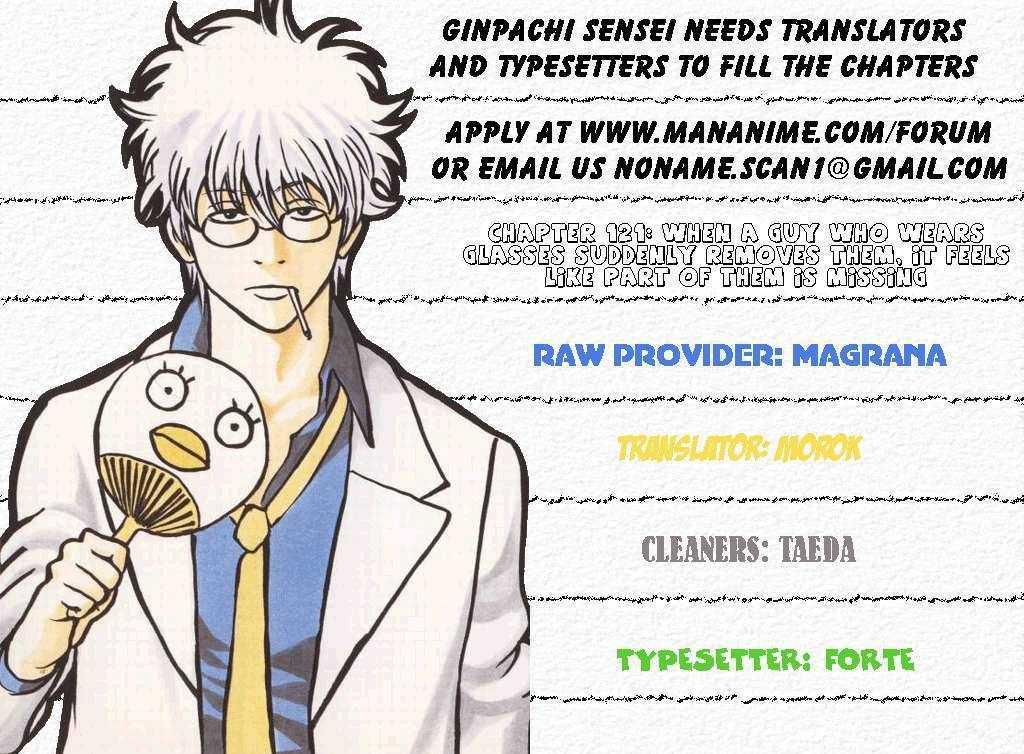 https://im.nineanime.com/comics/pic9/18/210/16574/Gintama1210408.jpg Page 1