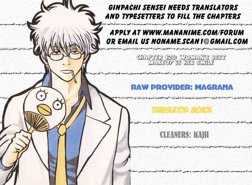 http://im.nineanime.com/comics/pic9/18/210/16580/Gintama1230631.jpg Page 1