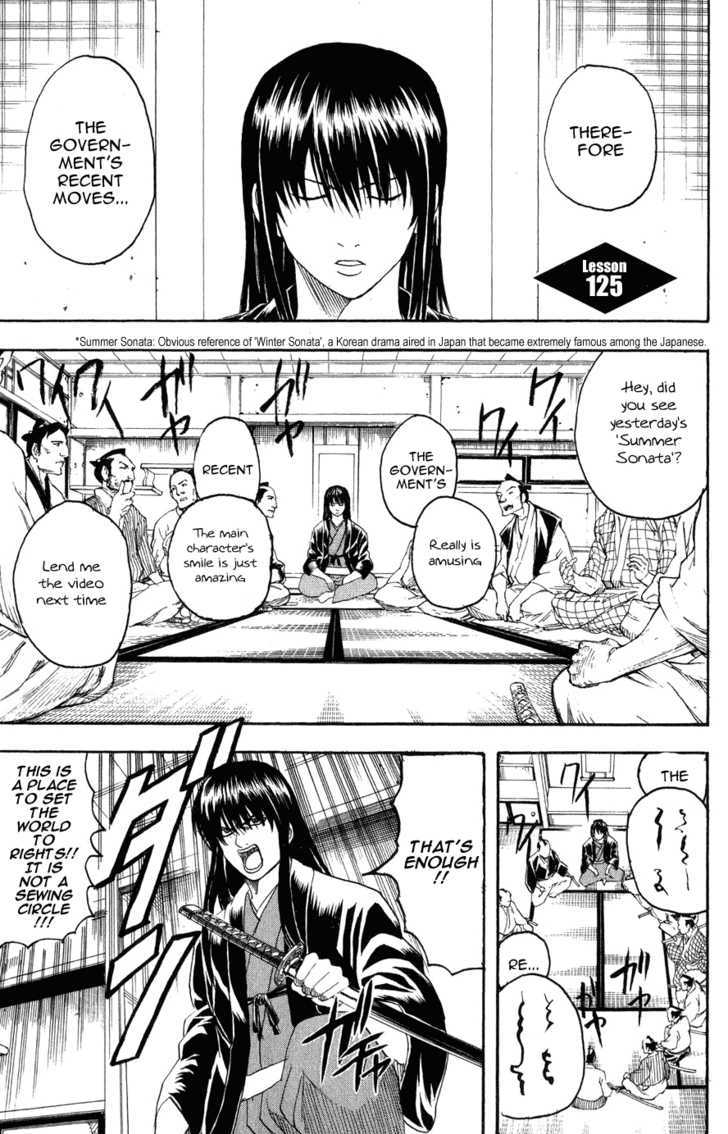 http://im.nineanime.com/comics/pic9/18/210/16585/Gintama1250713.jpg Page 1