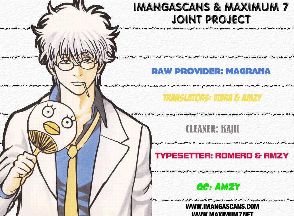 http://im.nineanime.com/comics/pic9/18/210/16591/Gintama1270547.jpg Page 1