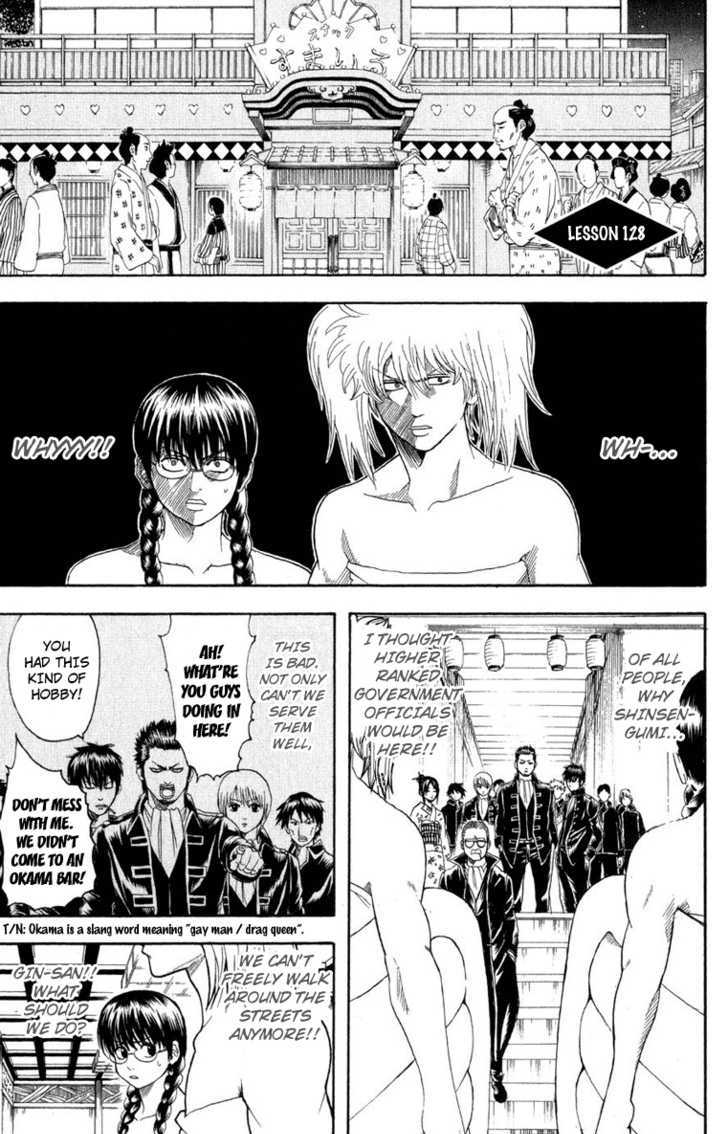 http://im.nineanime.com/comics/pic9/18/210/16594/Gintama1280763.jpg Page 1