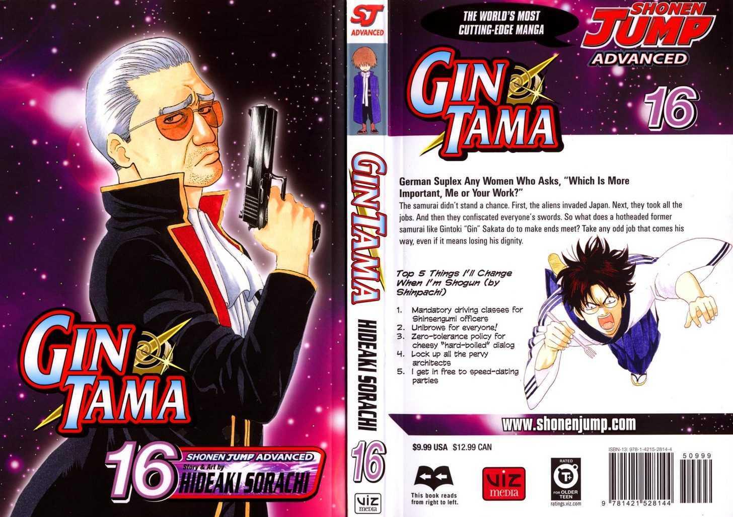 http://im.nineanime.com/comics/pic9/18/210/16603/Gintama1310201.jpg Page 1