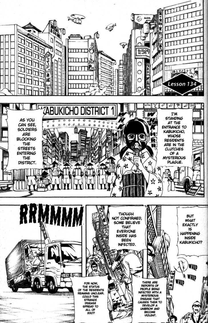 http://im.nineanime.com/comics/pic9/18/210/16613/Gintama1340995.jpg Page 1